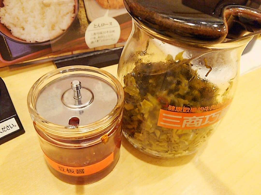 高菜と豆瓣醤