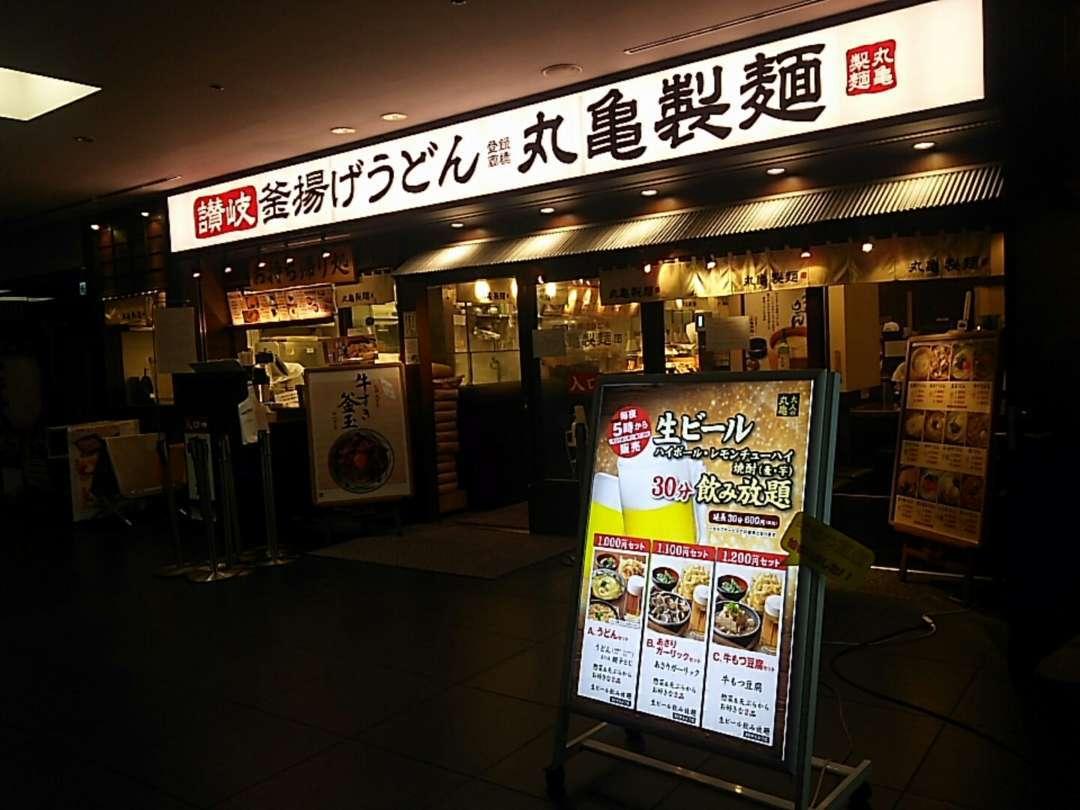 丸亀製麺ソリッドスクエア店