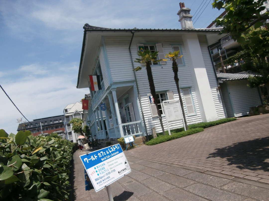ワールドカフェレストラン