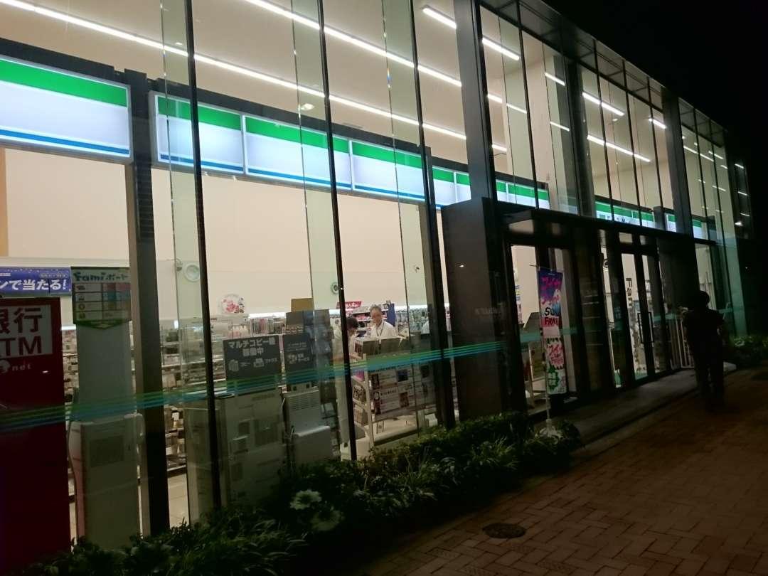 ファミリーマート宝町店
