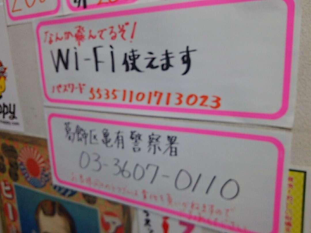 f:id:take--chan:20180922235437j:plain