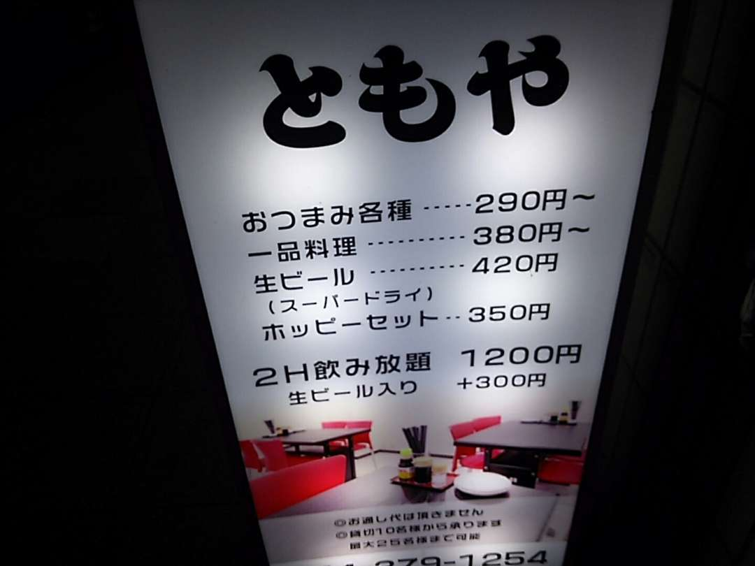 https://cdn-ak.f.st-hatena.com/images/fotolife/t/take--chan/20181007/20181007091616.jpg