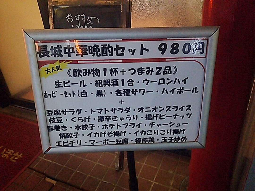 f:id:take--chan:20181007091641j:plain