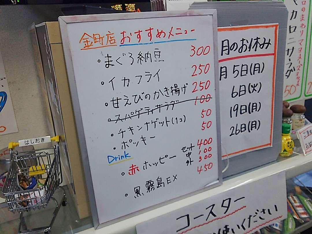 f:id:take--chan:20181123215624j:plain