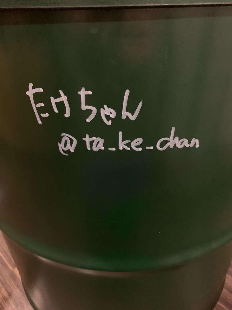 f:id:take--chan:20200318083914j:plain