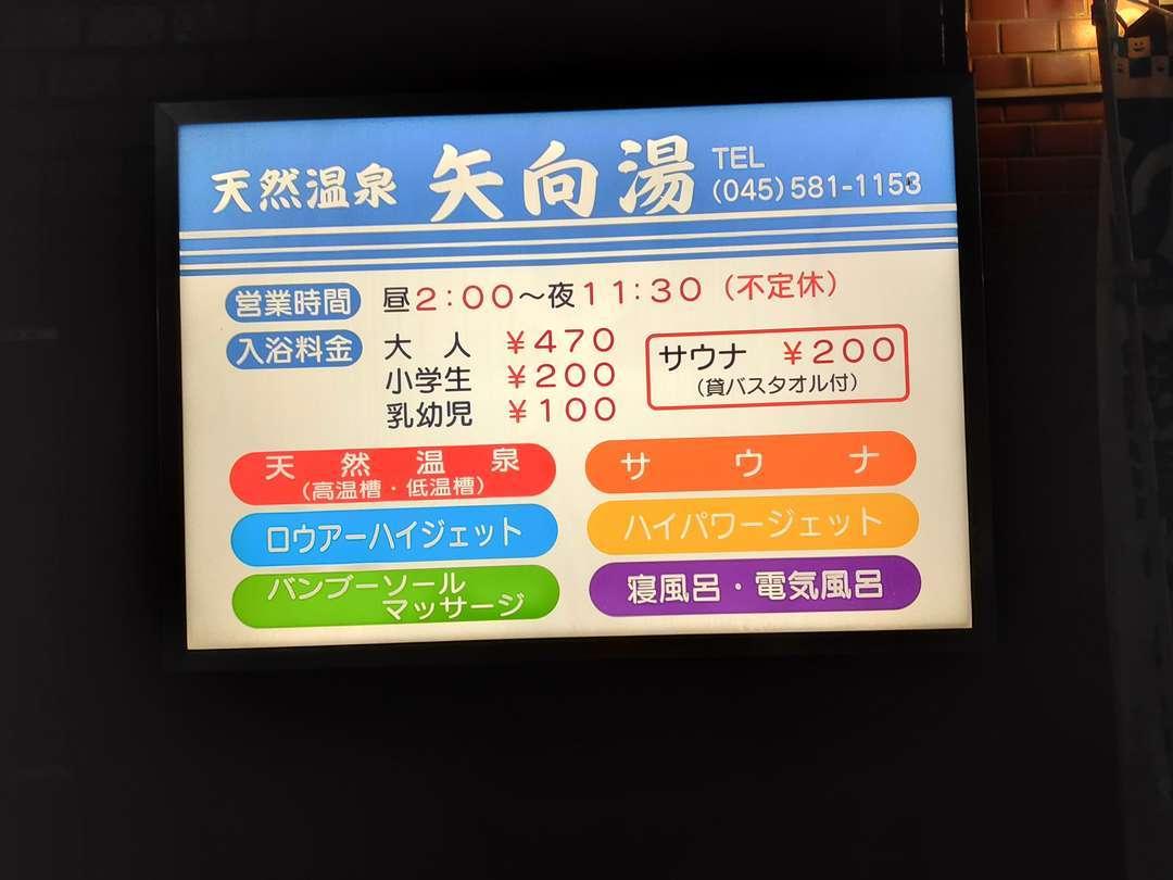f:id:take--chan:20200328225124j:plain