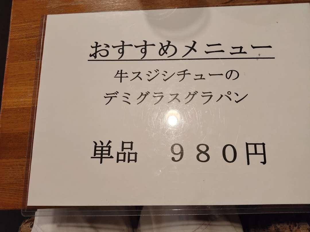f:id:take--chan:20200422093844j:plain