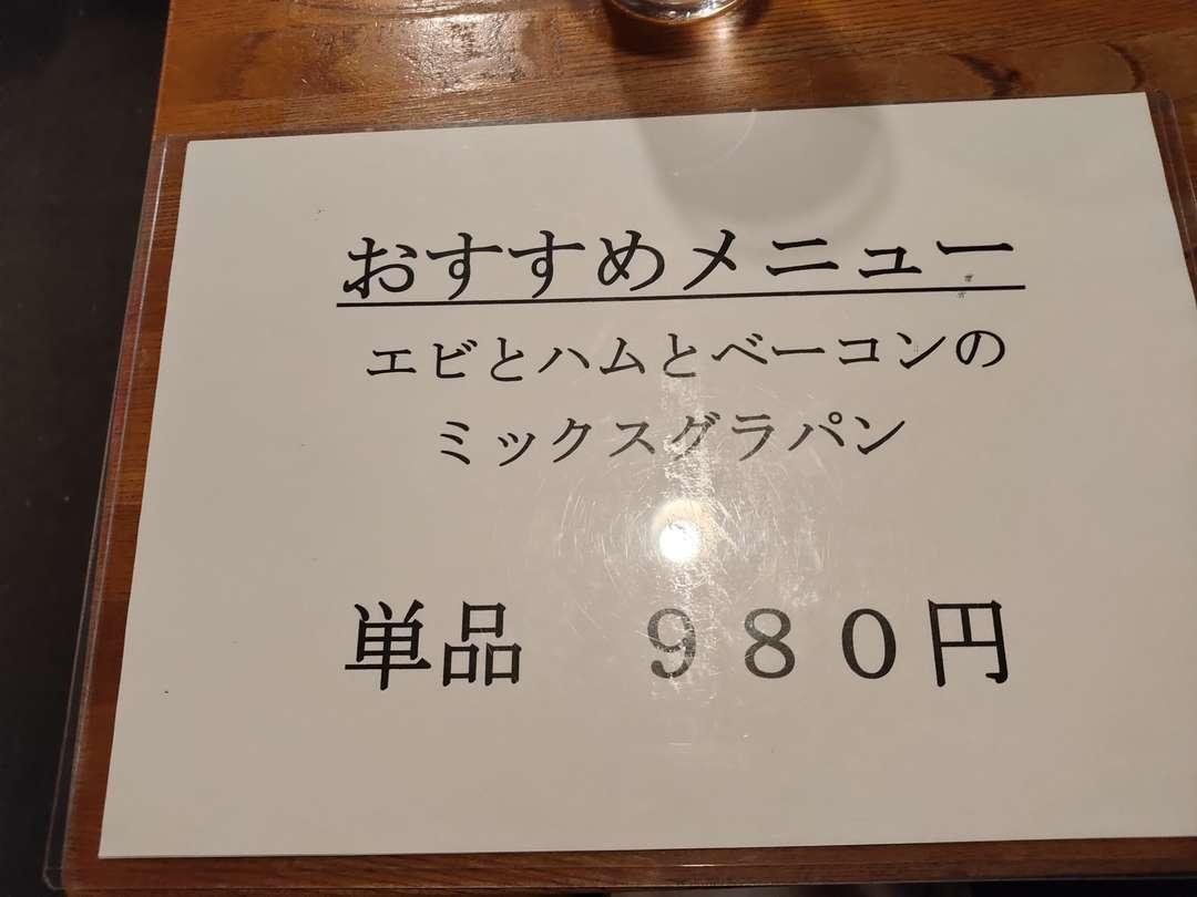 f:id:take--chan:20200422093855j:plain