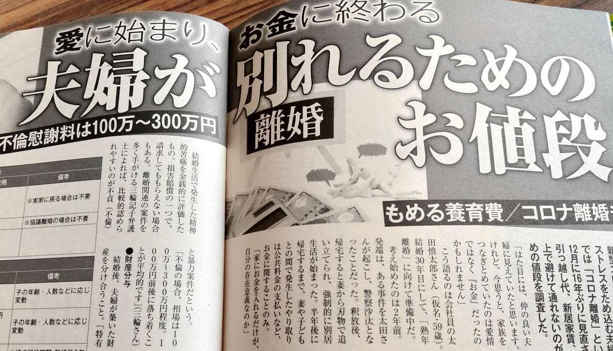 f:id:take--chan:20200422133448j:plain