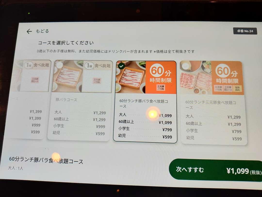 f:id:take--chan:20200517153909j:plain