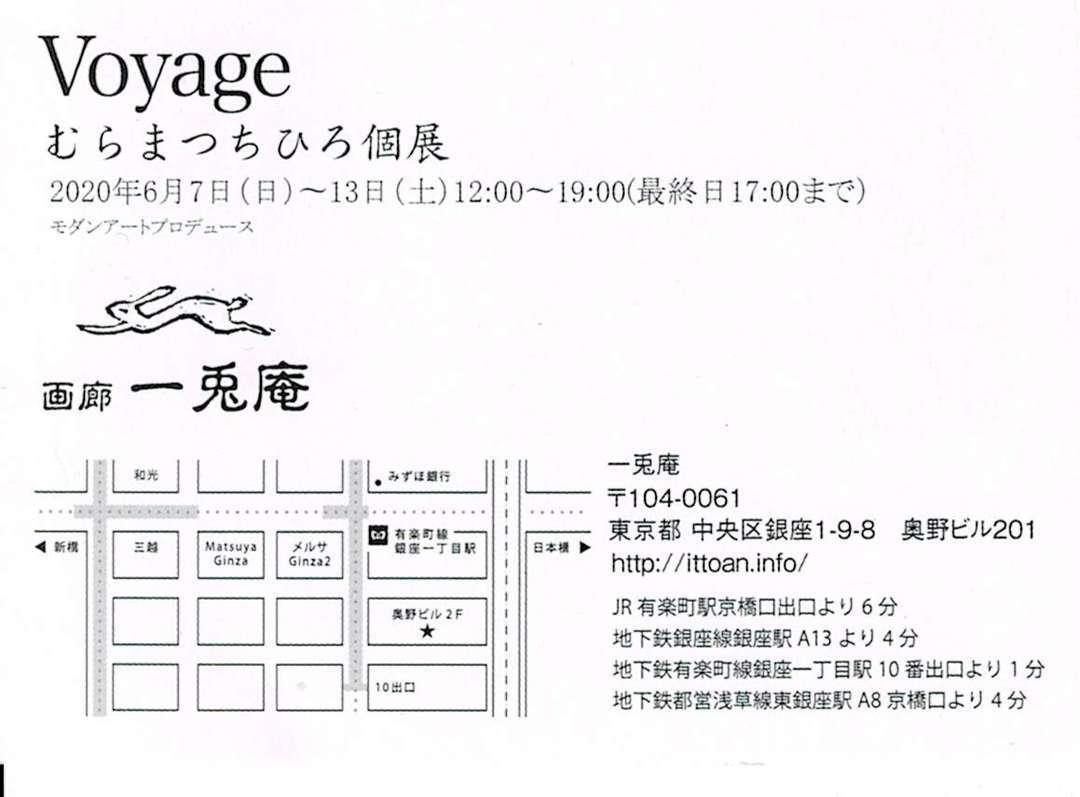 f:id:take--chan:20200608094515j:plain