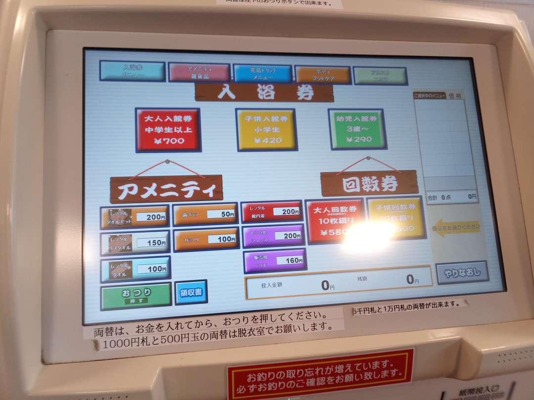 f:id:take--chan:20200724163651j:plain