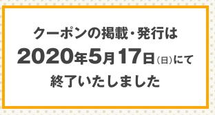 f:id:take--chan:20200726112448p:plain