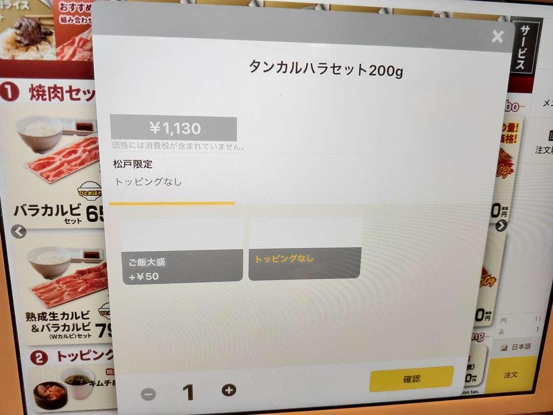 f:id:take--chan:20201230131606j:plain