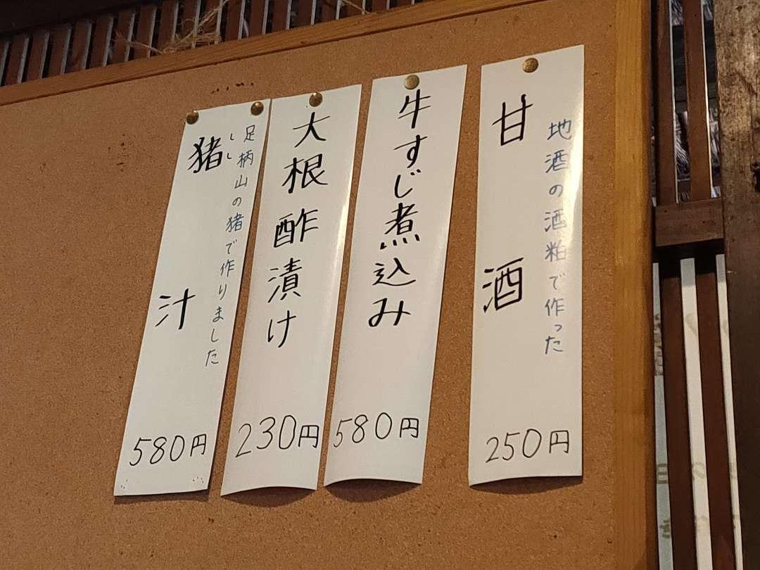 f:id:take--chan:20210106223208j:plain
