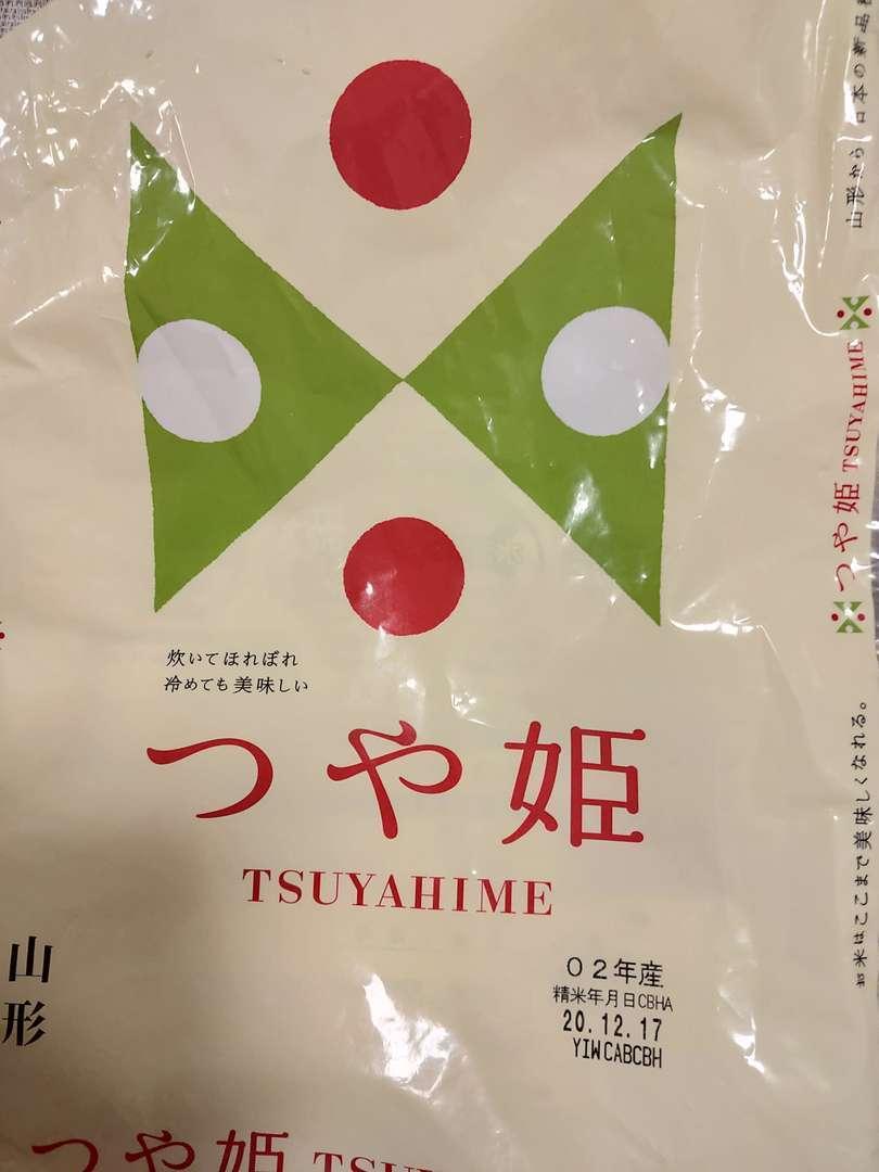 f:id:take--chan:20210107205414j:plain