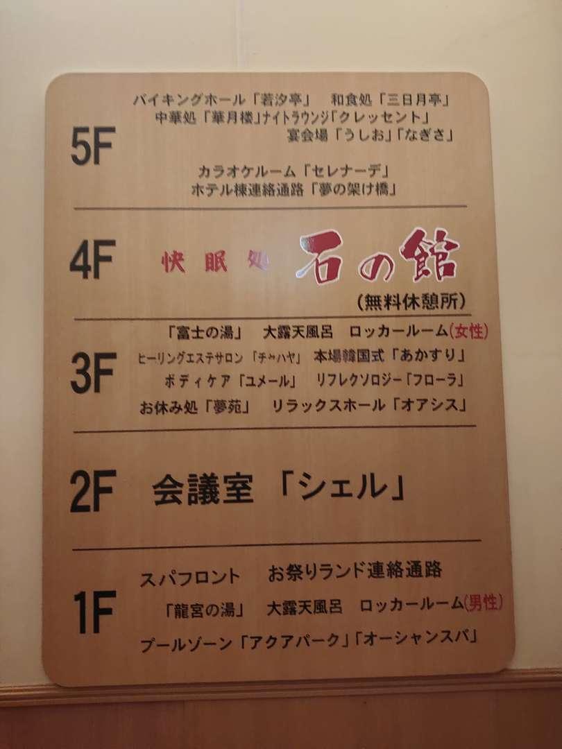 f:id:take--chan:20210111220208j:plain