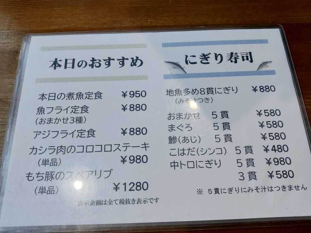 f:id:take--chan:20210128233428j:plain