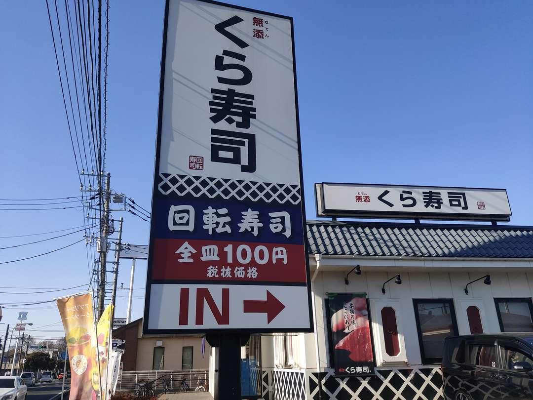 f:id:take--chan:20210228185539j:plain