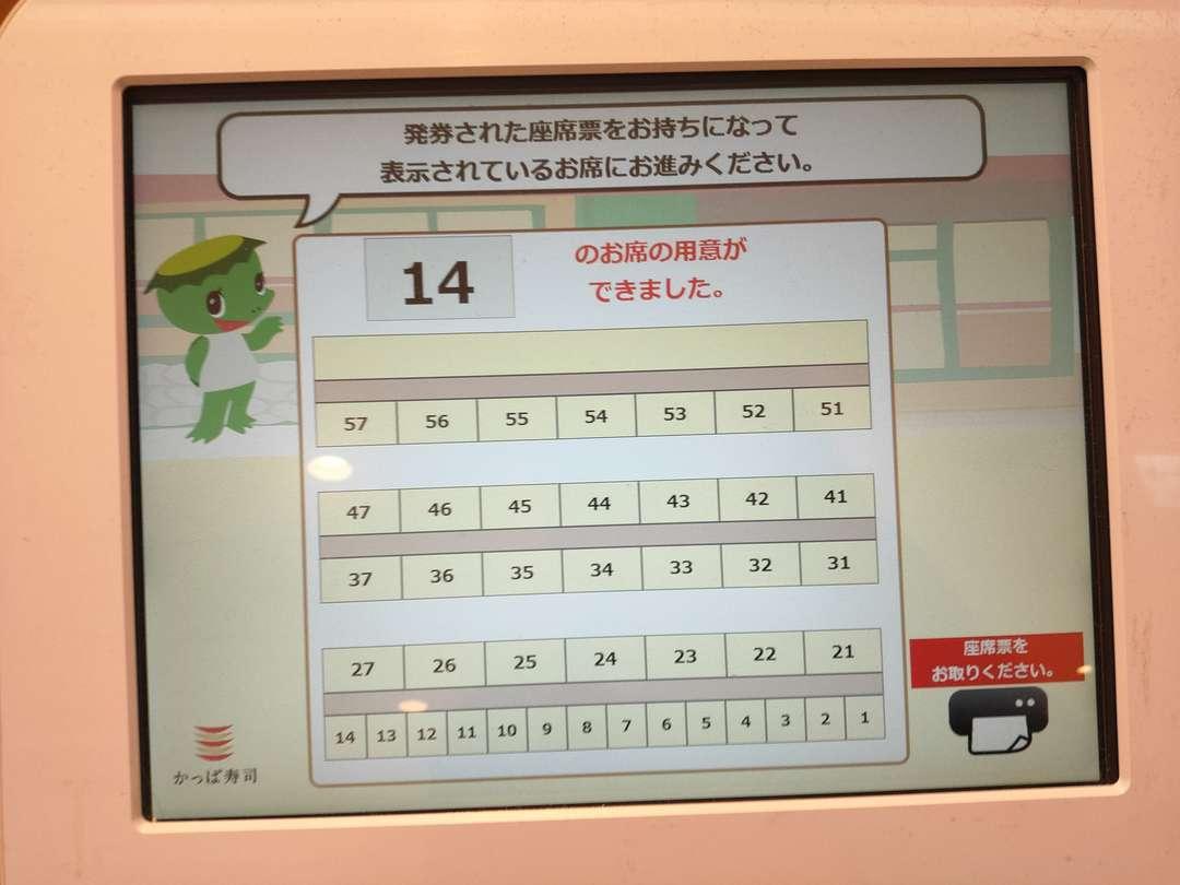 f:id:take--chan:20210303131253j:plain