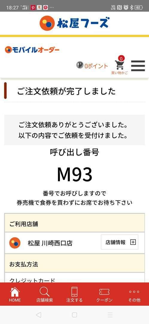 f:id:take--chan:20210327211310j:plain