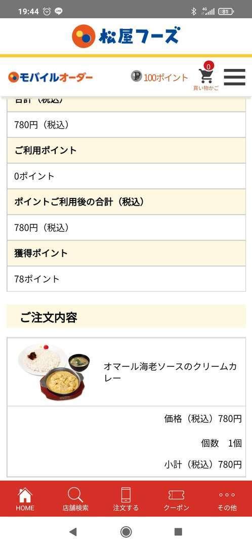 f:id:take--chan:20210403094625j:plain