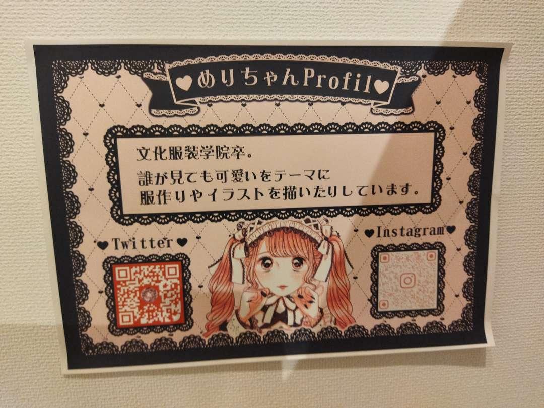 f:id:take--chan:20210412231311j:plain