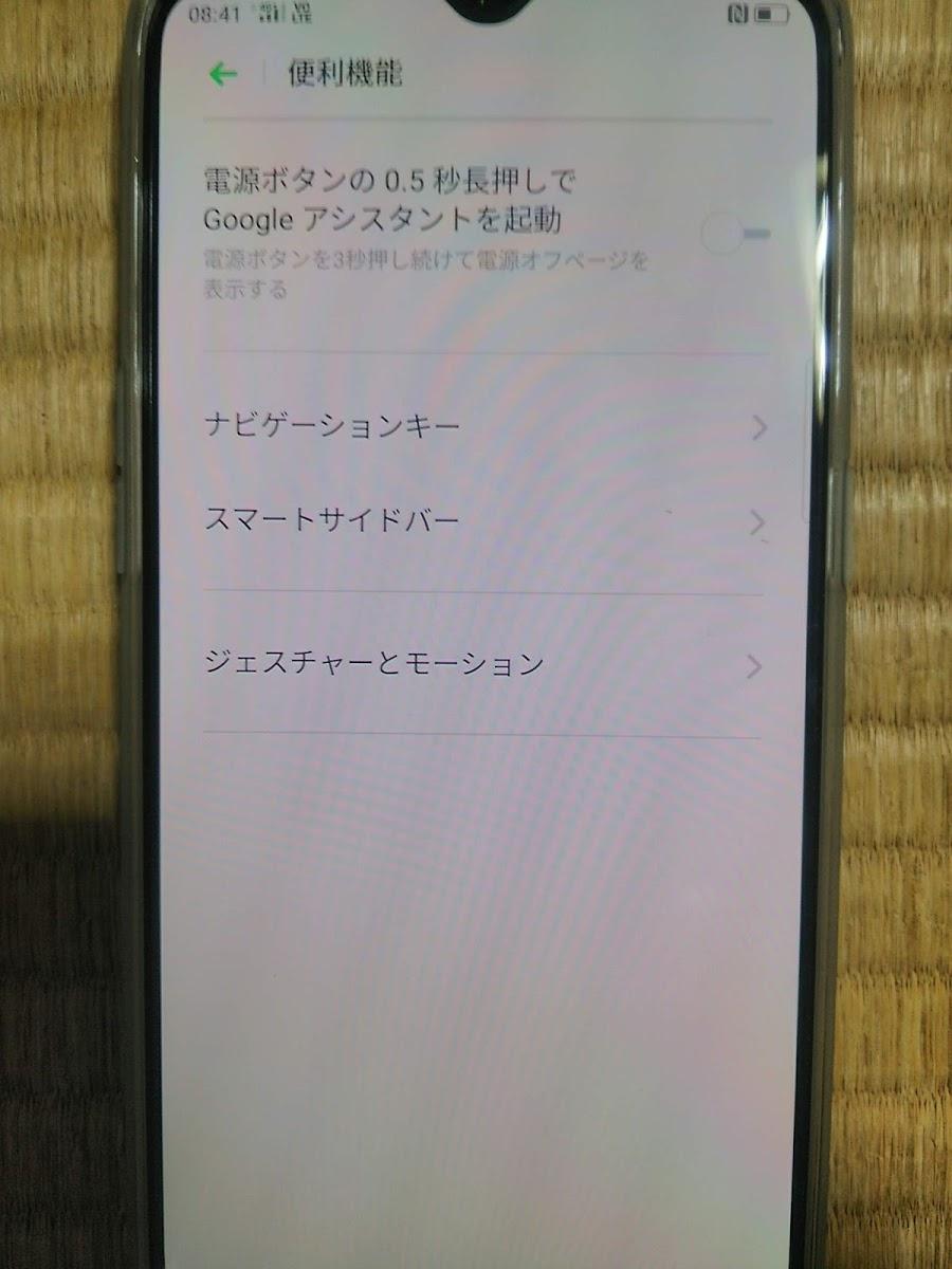 f:id:take--chan:20210417202808p:plain