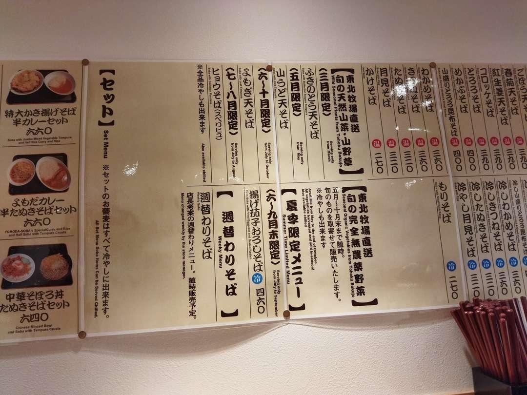 f:id:take--chan:20210521200424j:plain
