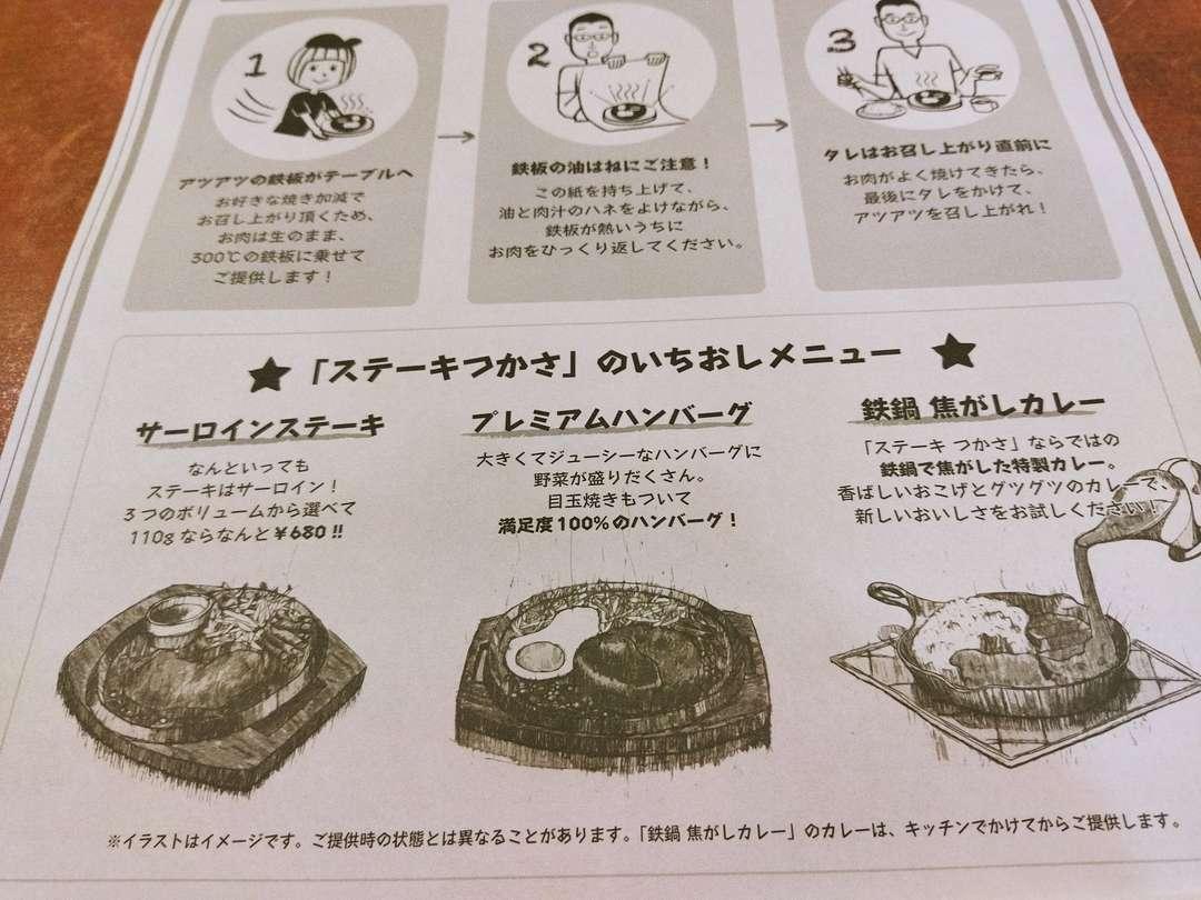 f:id:take--chan:20210608220240j:plain