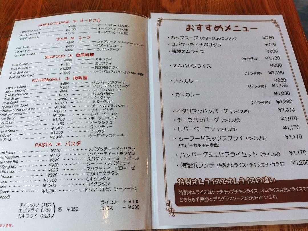 f:id:take--chan:20210613164320j:plain