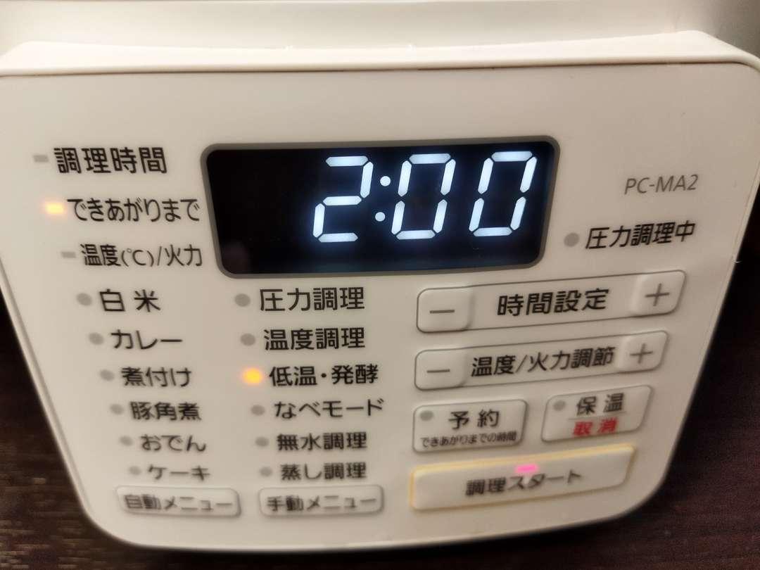 f:id:take--chan:20210620090859j:plain