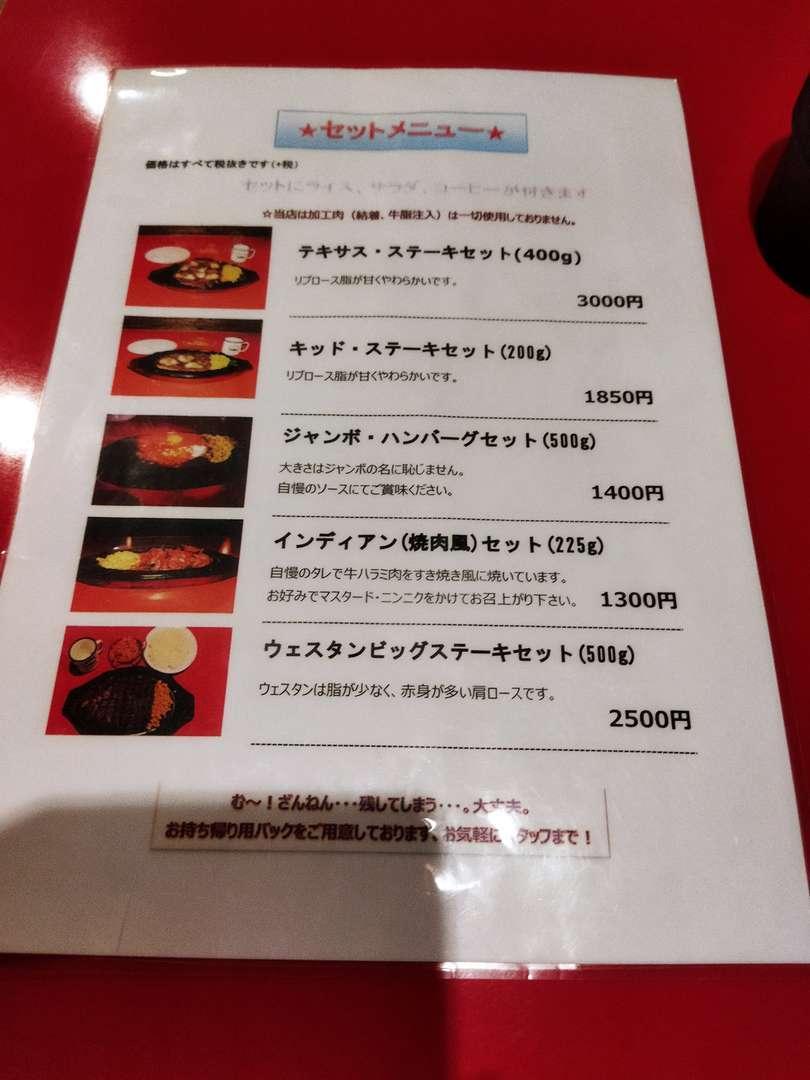 f:id:take--chan:20210620091646j:plain