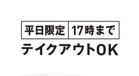 f:id:take--chan:20210624102052p:plain
