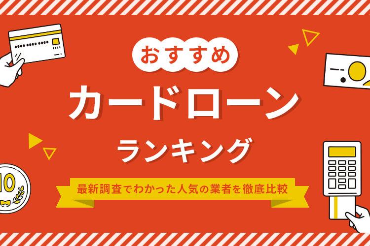 f:id:take--chan:20210701104126p:plain
