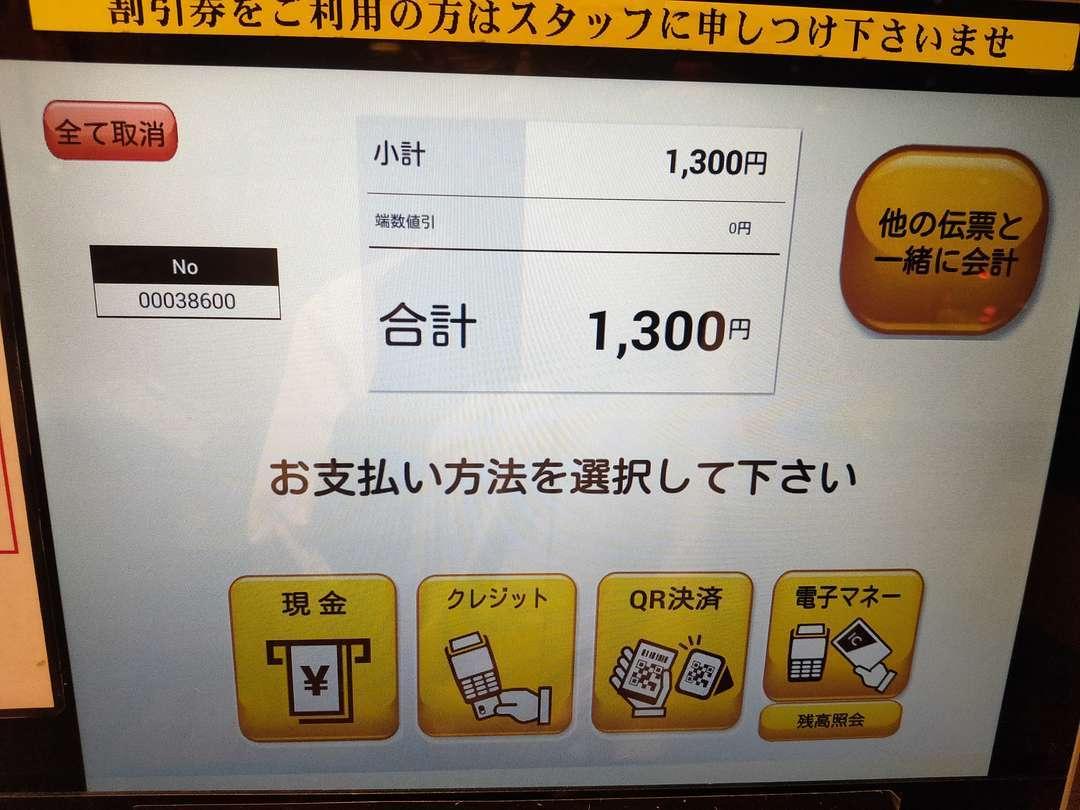 f:id:take--chan:20210925122007j:plain