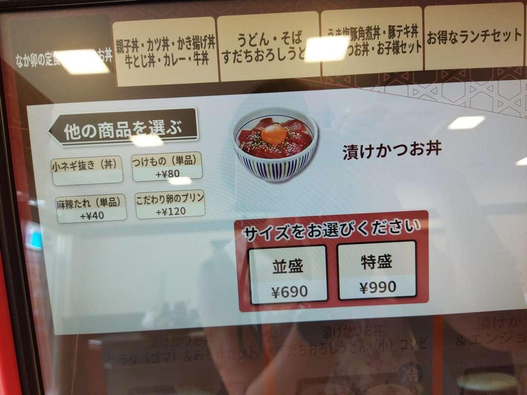 f:id:take--chan:20211006160401j:plain