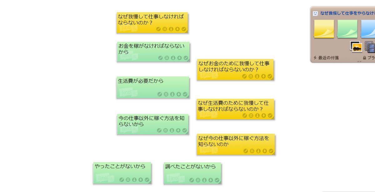 f:id:take-to7179:20210203082456p:plain
