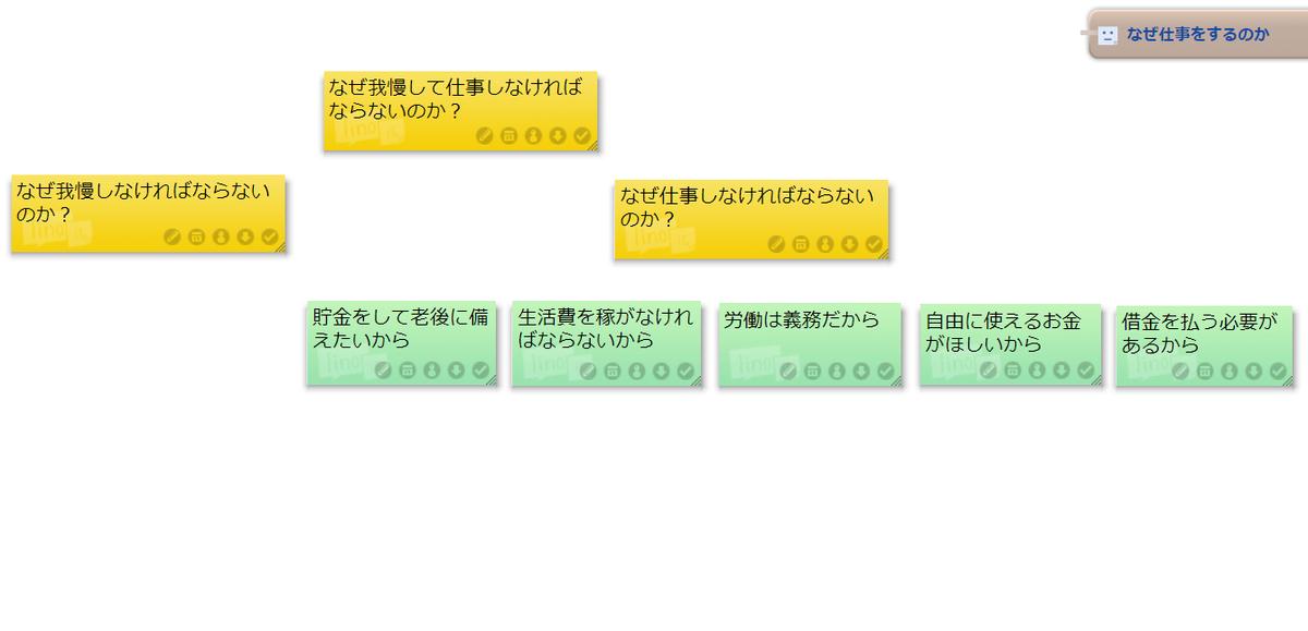 f:id:take-to7179:20210203083038p:plain