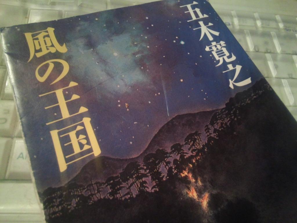 f:id:take-yutaka:20170321050256j:plain