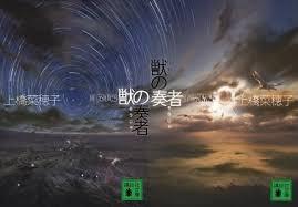 f:id:take-yutaka:20170726021933j:plain