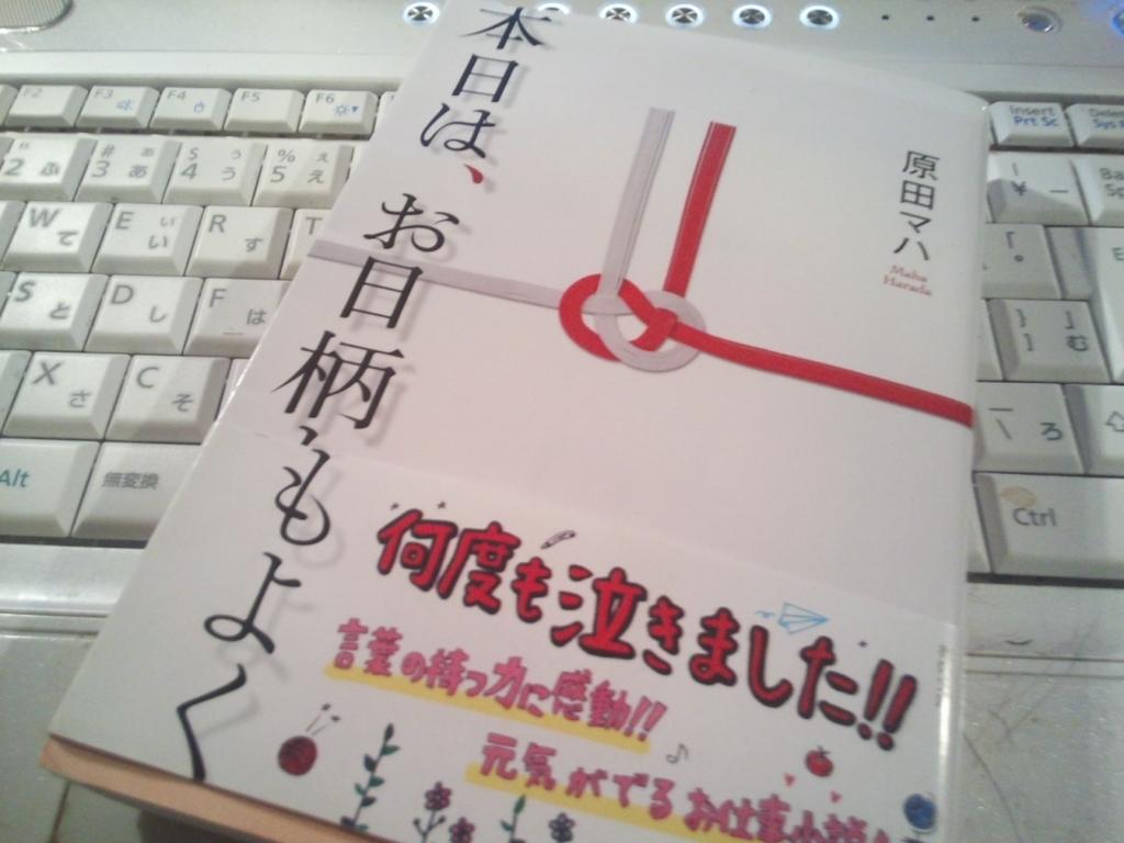 f:id:take-yutaka:20170821025255j:plain