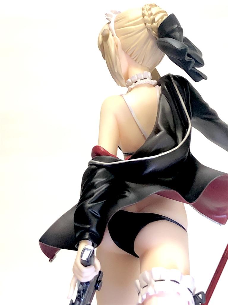 ライダー/アルトリア・ペンドラゴン 「オルタ」 1/7 フィギュア