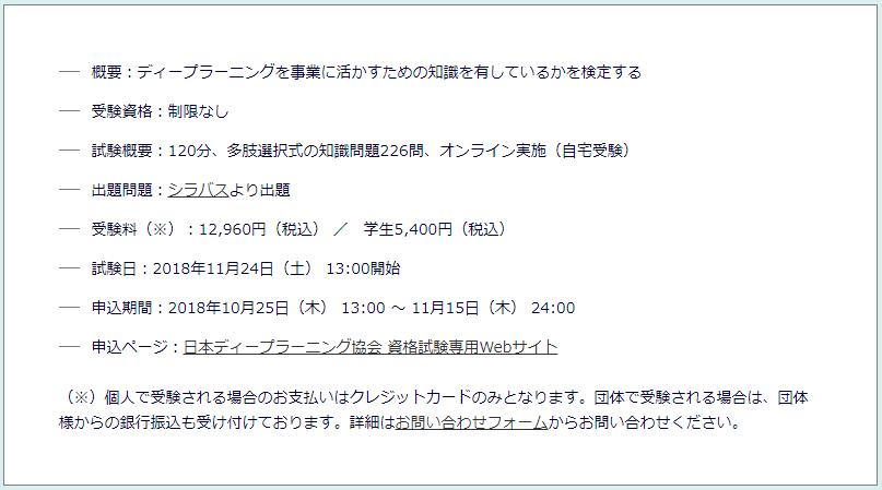 f:id:take213uv:20181111065437p:plain