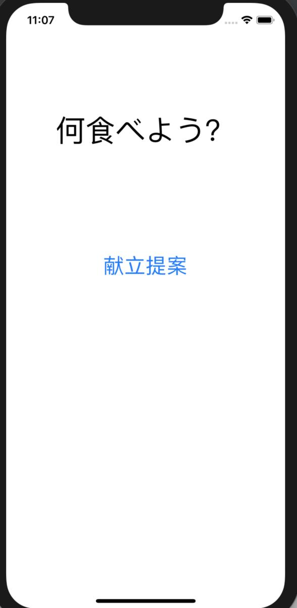 f:id:take213uv:20190512110744p:plain:w300