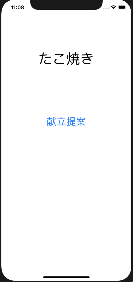 f:id:take213uv:20190512110831p:plain:w300