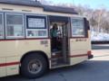 シャトルバス(無料)で硯川ゲレンデへ