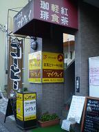 20101107160213