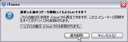 f:id:take55:20130210072827p:image