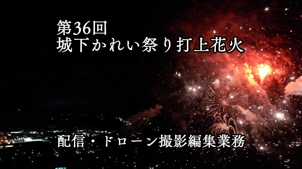 f:id:take5_oita:20210608164625j:plain